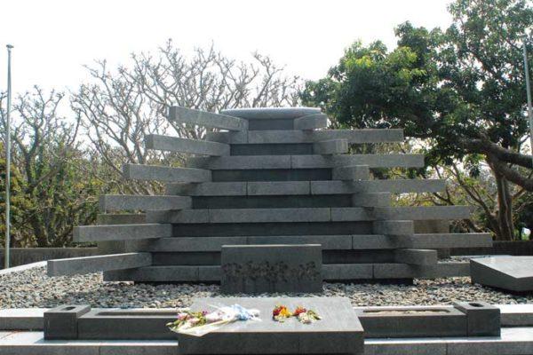 防長英霊の塔(山口県)