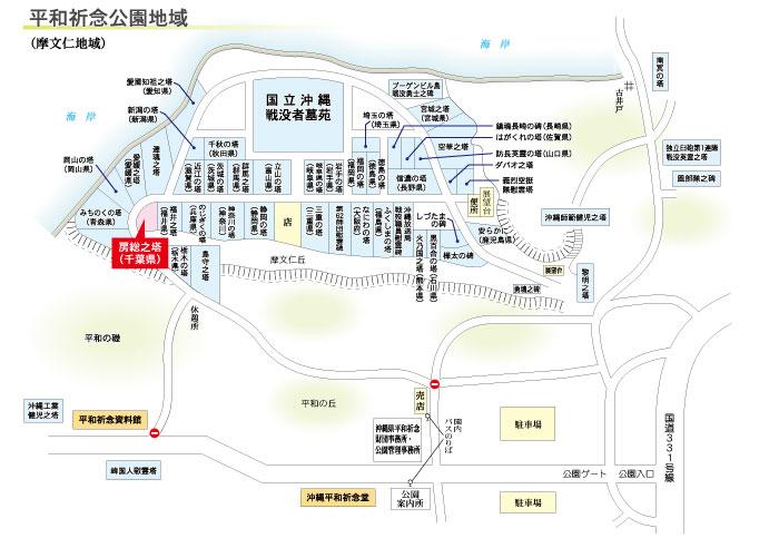 房総之塔(千葉県)地図