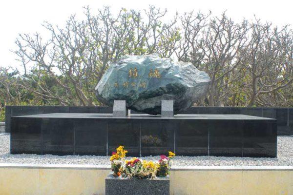 鎮魂長崎の碑(長崎県)