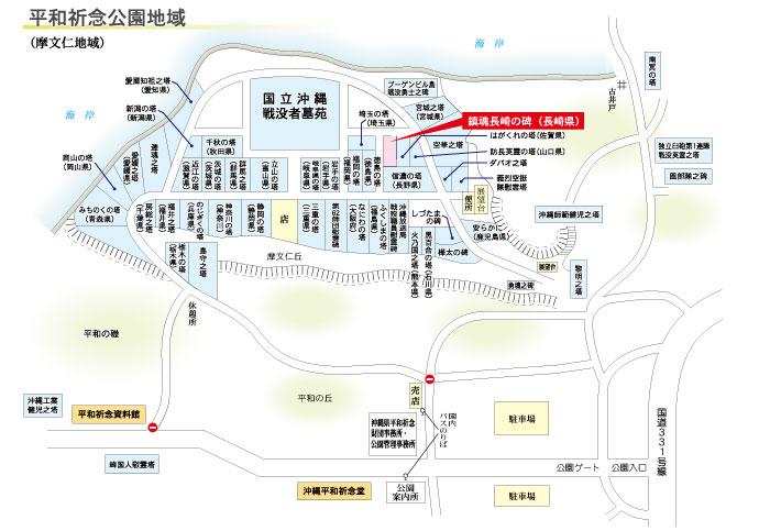 鎮魂長崎の碑の地図