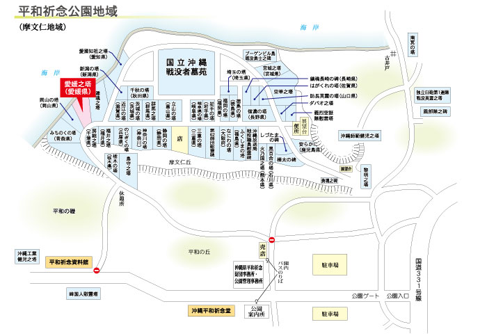 愛媛之塔の地図
