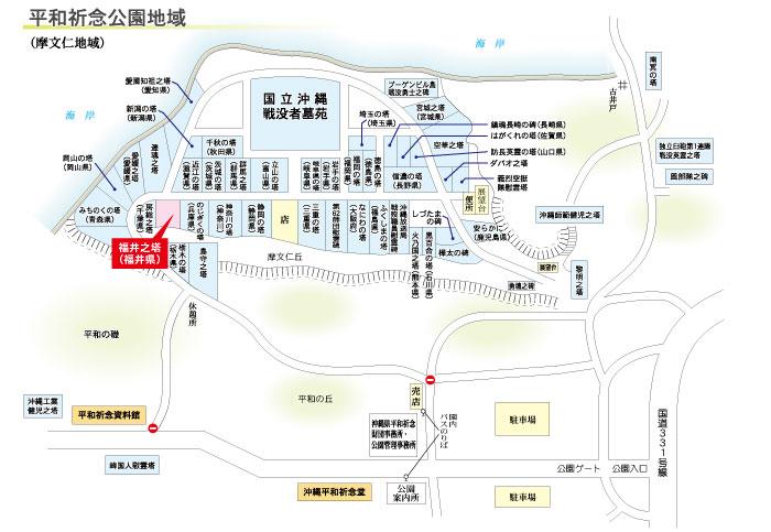 福井之塔の地図