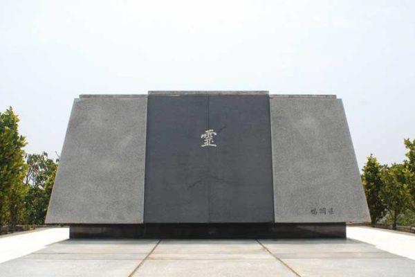 福岡の塔(福岡県)