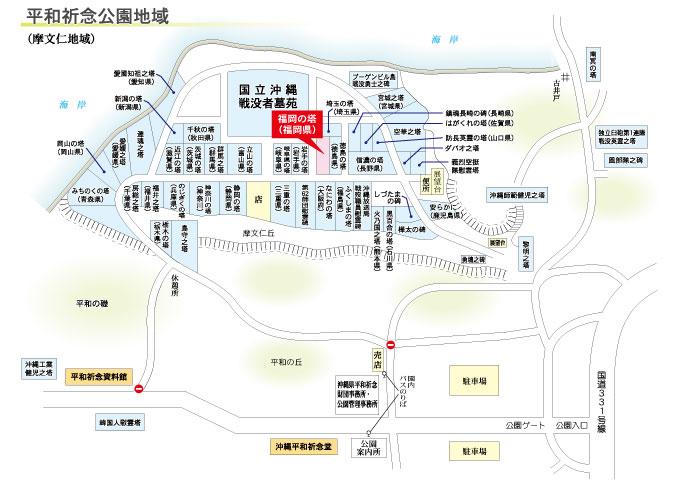 福岡の塔の地図