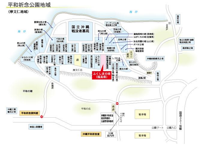 ふくしまの塔(福島県)地図