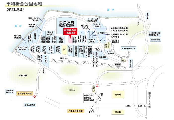 岐阜県の塔の地図