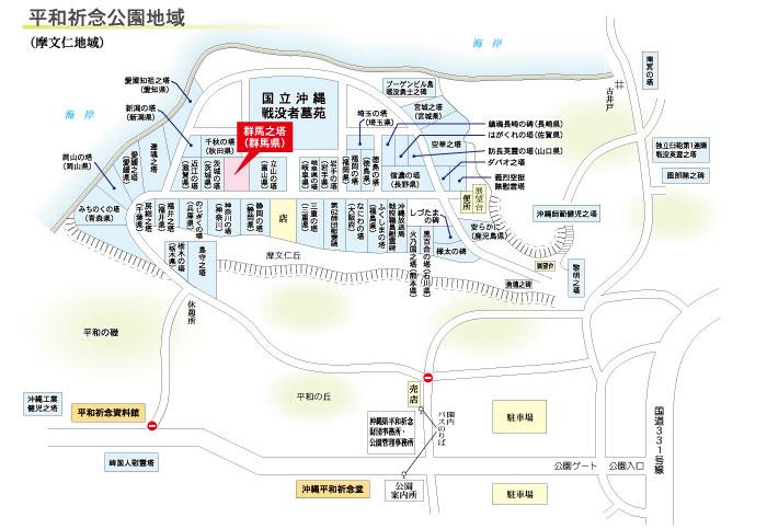 群馬之塔(群馬県)地図