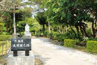 火乃国之塔(熊本県) 1