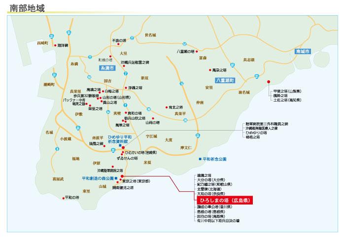 ひろしまの塔の地図
