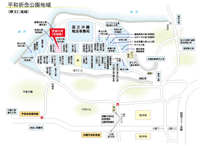 茨城の塔(茨城県)地図