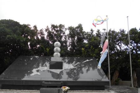 北霊碑 平和祈念鯉のぼりまつり