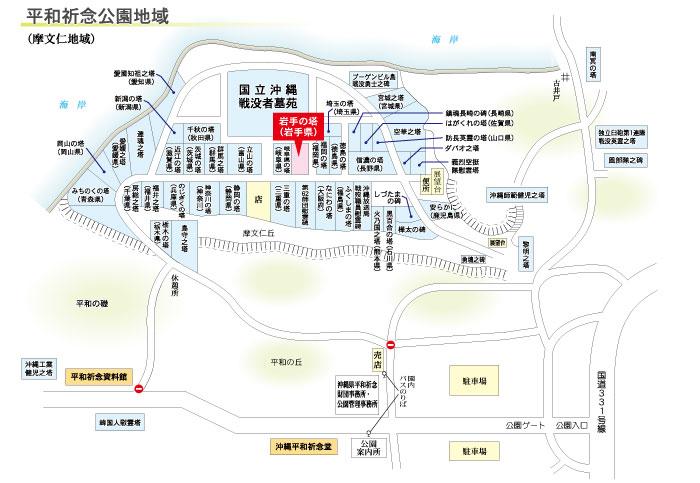 岩手の塔(岩手県)地図