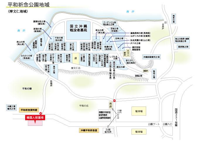韓国人慰霊塔の地図