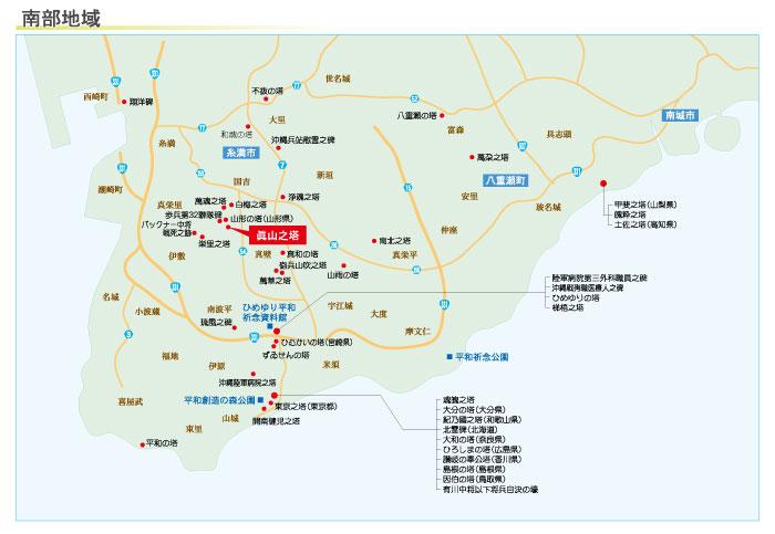眞山之塔の地図