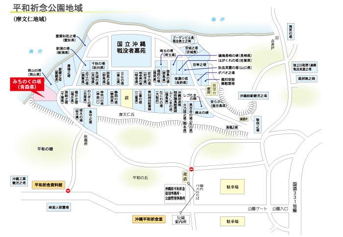 みちのくの塔(青森県)地図