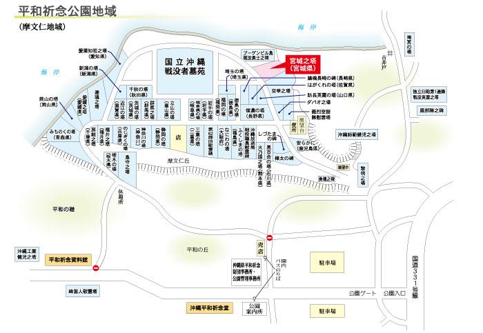 宮城之塔(宮城県)地図