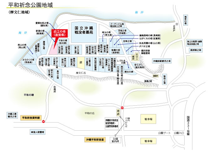 近江の塔の地図