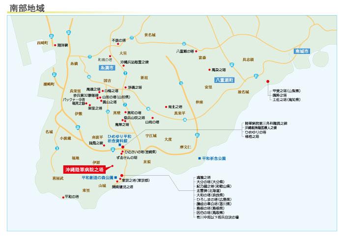 沖縄陸軍病院之塔の地図