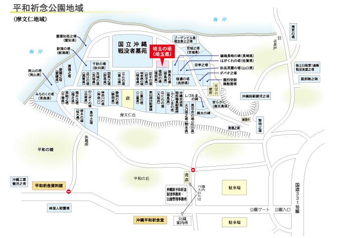 埼玉の塔(埼玉県)地図