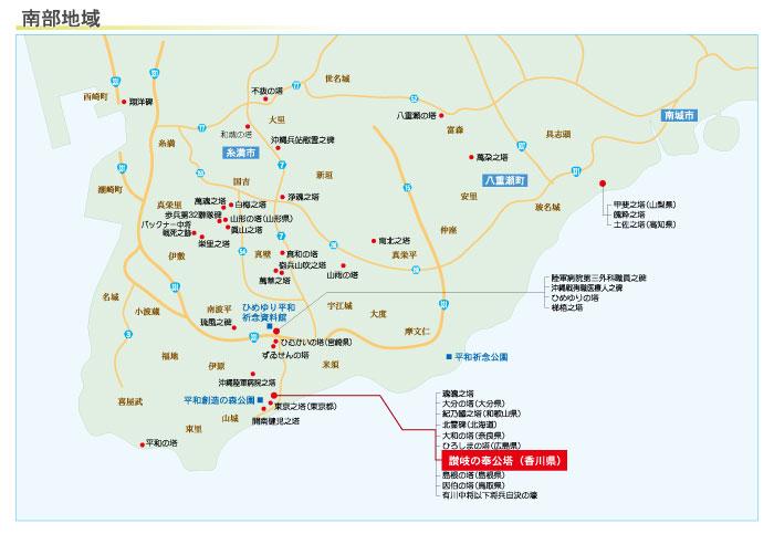 讃岐の奉公塔の地図