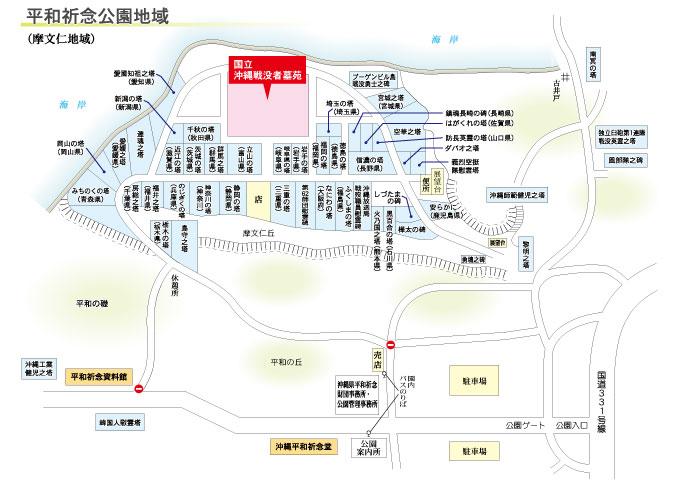 国立沖縄戦没者墓苑の地図