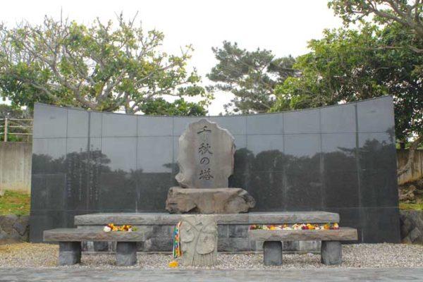 千秋の塔(秋田県)