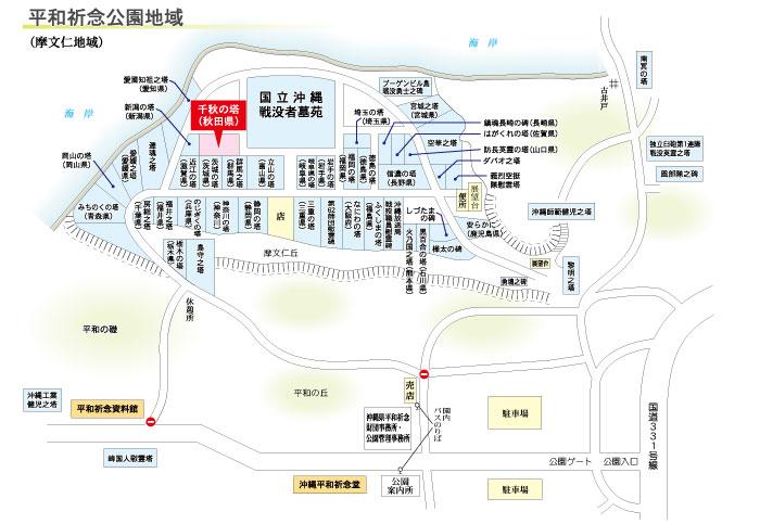 千秋の塔(秋田県)地図