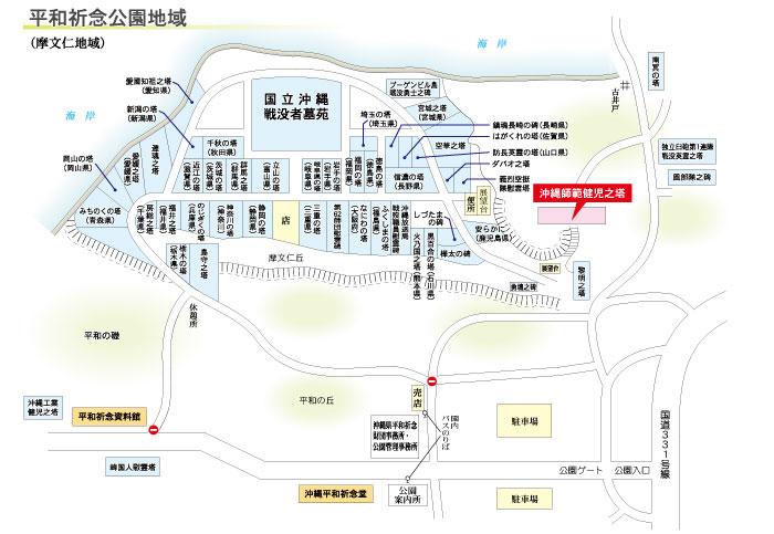 沖縄師範健児之塔の地図