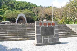 島根の塔(島根県) 2