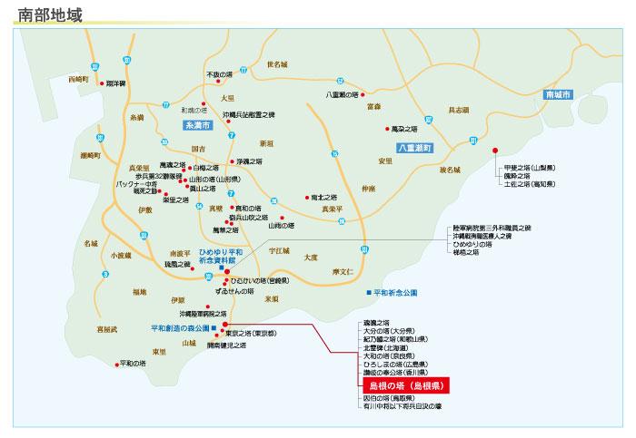 島根の塔の地図