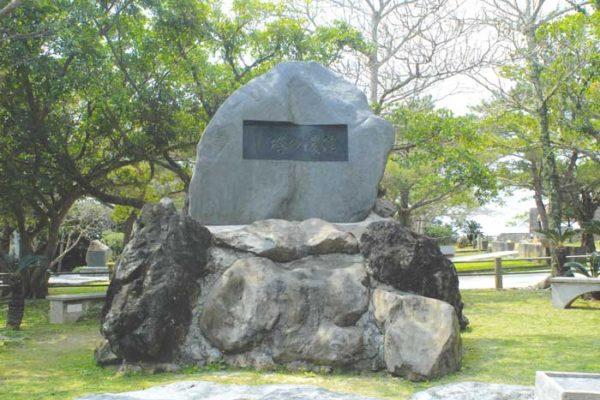 信濃の塔(長野県)