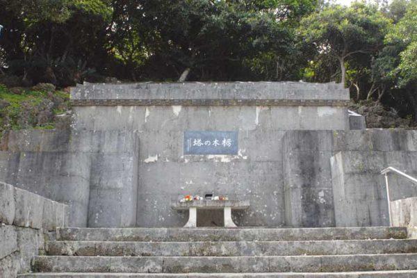 栃木の塔(栃木県)