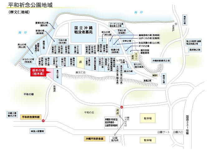 栃木の塔(栃木県)地図