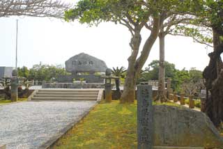 徳島の塔(徳島県) 1