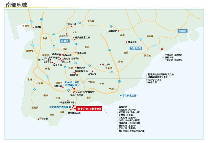 東京之塔の地図