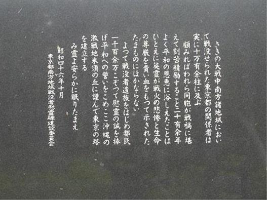 東京之塔 10