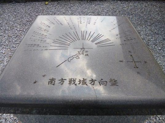 東京之塔 11