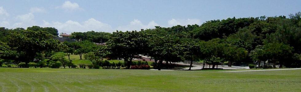 沖縄県平和祈念財団