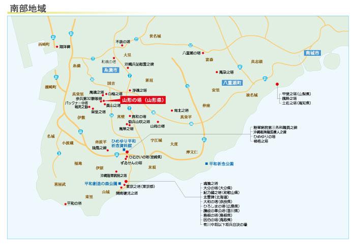 山形の塔(山形県)地図