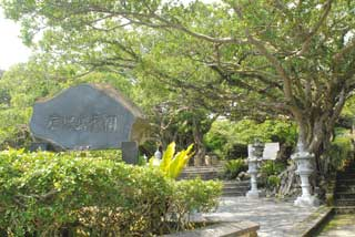 安らかに(鹿児島県)